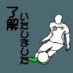 サッカースタンプ 「チームYOKO」