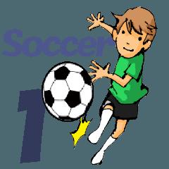 サッカー少年 1