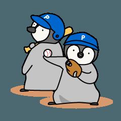 皇帝ペンギンのヒナたち 野球編青チーム