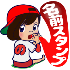 動く!100%広島女子/頭文字「の」女子専用