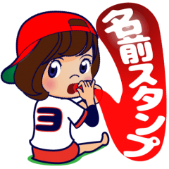 動く!頭文字「ヨ」女子専用/100%広島女子