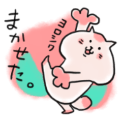 桃太郎ネコ(桃から生まれモモ吉)