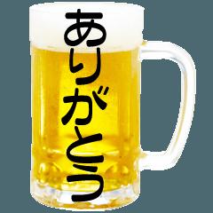 [LINEスタンプ] 語るビール02