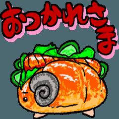 「動く」ロールパン羊