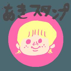 BUFFALO-PEKOのお名前スタンプ*あき*