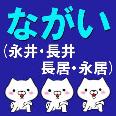 超★ながい(ナガイ)なイヌ