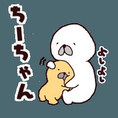 【ちーちゃん】に送るスタンプ!!