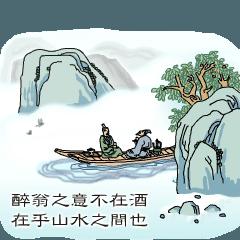 千古の名言 3