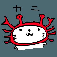 ぶーぶとにゃーにゃの福井弁