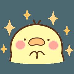 [LINEスタンプ] ひよこのゆる~い敬語 (1)