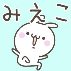 ☆★みえこ★☆お名前ベーシックパック