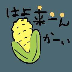 ギャグ野菜