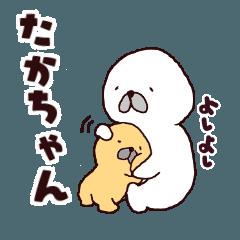 【たかちゃん】に送るスタンプ!!