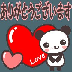 [LINEスタンプ] こぱんだ☆スタンプ (敬語・丁寧語編) (1)