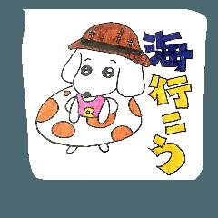ラムの日常生活 夏バージョン2