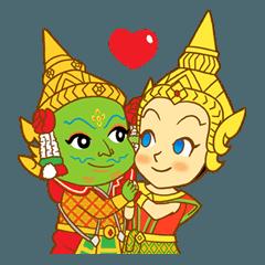 Praram Sida Forever Love