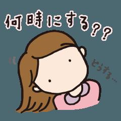 毎日使える女子の一言〜約束〜