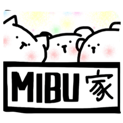 MIBU is wonderful
