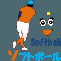 ソフトボールMV