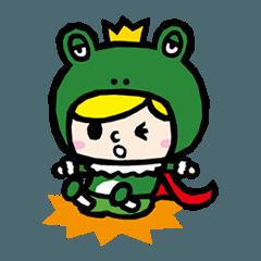 カエル王子 2