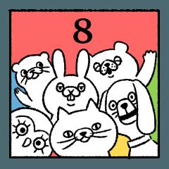 話しかけてくる動物たち・8~敬語編~