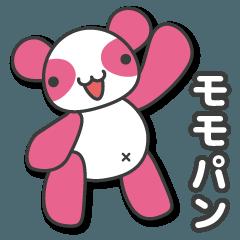 桃色パンダの生態観察・モモパン