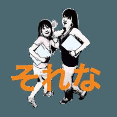 シダミレスタンプ〜初級編〜