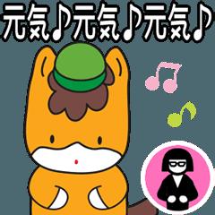 動く★ぐんまちゃん【手話大使】