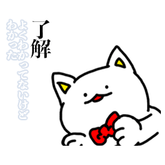 猫の本音が見えますか?