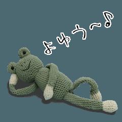 編みかえるの毎日【日常と非日常編】