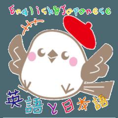 <英語と日本語>絵描きのトリさん