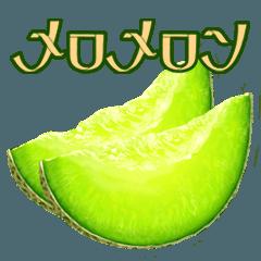 テイストメイド的食べ物ダジャレスタンプ2