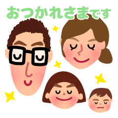 ぽこちゃんとその家族のスタンプ