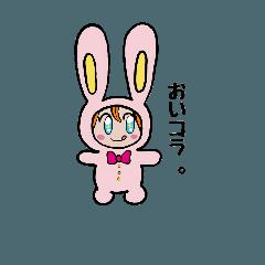 言いたいことを言うウサギ人形ラビィー