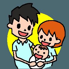 家族みんなで使う親切丁寧無難で可愛い妊婦