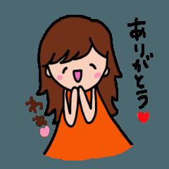 女子が使うスタンプ★