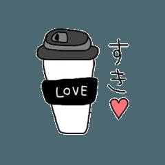 ただのコーヒー好きで描いたスタンプです