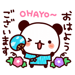 気持ち色々パンダ【夏】