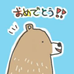 【ほのぼの】白枠で囲う動物ステッカー