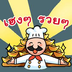 Aroifrozenfood