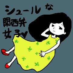 ぼんやり女子の関西弁スタンプ