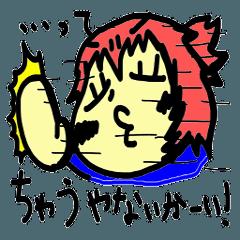 ぽんこつ女子第5弾@関西弁