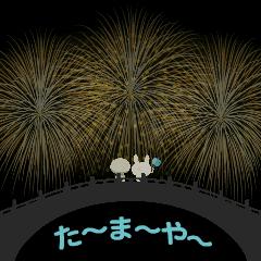 夜空に花火を打ち上げて#2▶