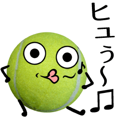 うざいテニスボール