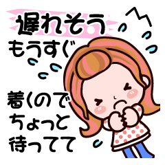 かずこ10【長文!】❤気持ち伝わるスタンプ