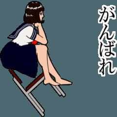 「動く」女子高生の日常スタンプ2