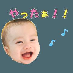 Childcare stamp