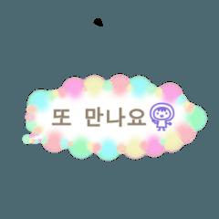 かわいい韓国語スタンプ