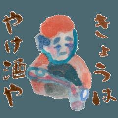 ゆるい絵の関西弁スタンプ