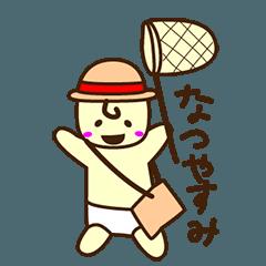 HappyBabyLife-なつやすみ バージョン